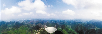 中国天眼向全世界天文学家开放