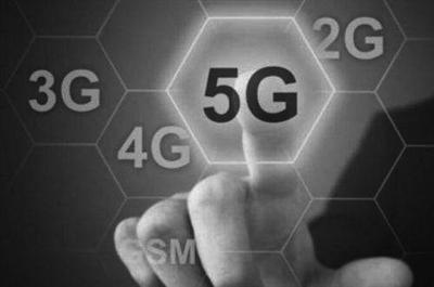 关于5G的相关消息让人眼花缭乱